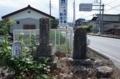 中村十九郎墓
