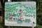 大渕寺付近案内図