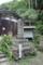 渋沢誠室書の石碑