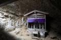 観音堂背後の岩窟の小堂