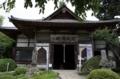 菊水寺本堂