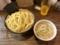 つけ麺・特盛【ゆであげ680g】(850円)