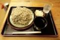 北海道雨竜町産地粉蕎麦・新そば【大盛500g】(800円)