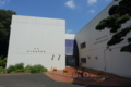 市川市立市川考古博物館