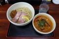 要町経由たんたんつけ麺プレミアム(980円)