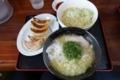 鶏白湯らーめん(780円)+かえ玉(100円)+餃子五個(330円)