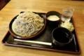 北海道川上郡弟子屈産地粉蕎麦【大盛500g】(800円)+とろろ(100円)