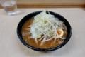 みそつけ麺(つけ汁)ニンニク抜き・自動ヤサイ