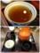 蕎麦湯とKK