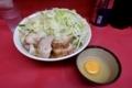 ぶた5枚入り小ラーメン(750円)+生タマゴ(50円)