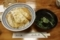 カツ丼(1150円)