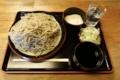 北海道弟子屈町産地粉新蕎麦【大盛500g】(800円)+とろろ(100円)
