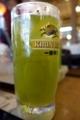 緑茶割り(税抜250円)