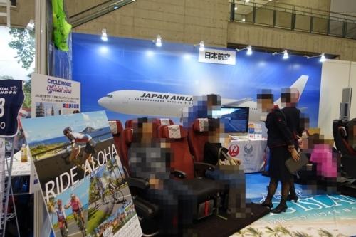 日本航空のブース