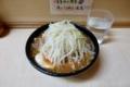 みそつけ麺・つけ汁(800円)確認ヤサイ