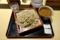 カレー汁つけそば(860円)+大盛り(120円)