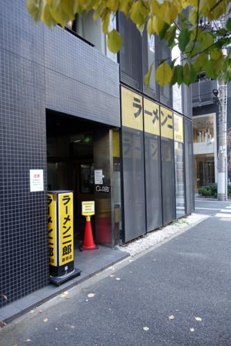 ラーメン二郎新橋店