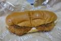 ハムカツパン(230円)