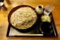 恵み蕎麦【特盛700g】(800円)