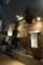 和酒バル鈴屋