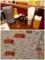 卓上の調味料と二号店、三号店の案内