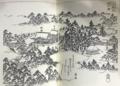 成田参詣記「三山明神社の図」
