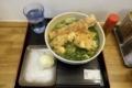 温大とりちくわ・半熟卵天・ねぎ増量(730円)
