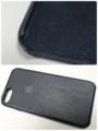 割れてしまったお疲れ気味のiPhone7公式シリコンケースのブラック