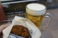 生ビールと特製メンチ