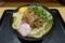 肉うどん【温】(700円)+生卵入り【月見】(100円)+麺大盛り(100円)
