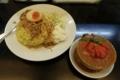 激辛 鶏のチリチリ赤カレー・山盛り(950円)+無料トッピング(1.味玉・4.