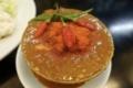 激辛鶏のチリチリ赤カレー