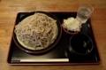 北海道川上郡弟子屈町産 地粉蕎麦【大盛550g・鯖出汁】(800円)