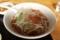 温野菜ラーメン