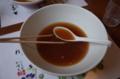鳥中華のスープ