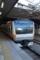 立川で青梅線へ