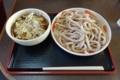 肉増うどん【600g】(1020円)