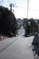 三田中の坂