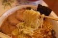 金ちゃんの自家製麺