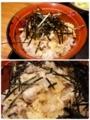 名物ガリ鯖飯