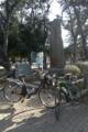 八幡公園・習志野騎兵旅団発祥の地碑