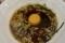 生卵と特製辛味調味料で味変