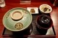 カツ丼(700円)+大盛(50円)【蓋あり】