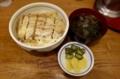 カツ丼(680円)