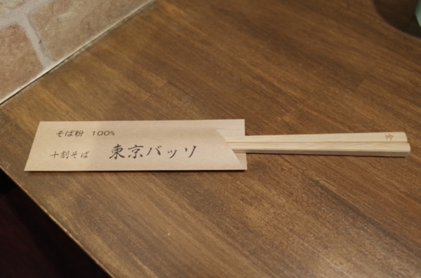 九州日田産高級竹箸