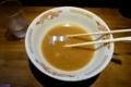フュージョンスープ