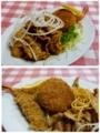 エビフライとコロッケとお肉のショウガ焼