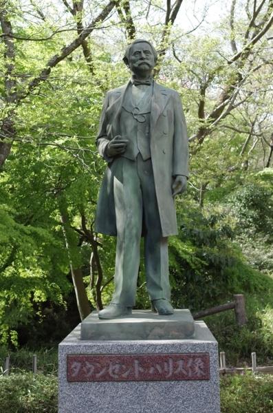 タウンゼント・ハリス像