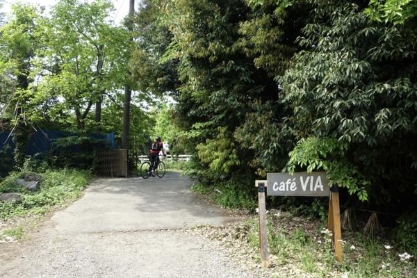 café VIA入口