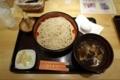 具だくさんつけ汁うどん(700円)+朝どりたまご(0円)